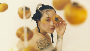 Japanese Breakfast, pop, indiepop, untoldency, untold music, jubilee, review, peter-ash-lee